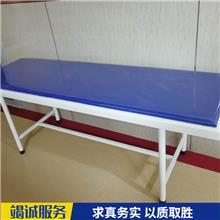 医用按摩床 不锈钢门诊按摩床 中医诊疗按摩床 出售价格