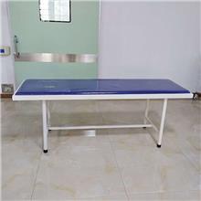 家用按摩床 便携式按摩床 不锈钢按摩床常年供应