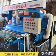 大型联合精弹机 棉花丝绵精弹机 蚕丝梳理精弹机销售报价
