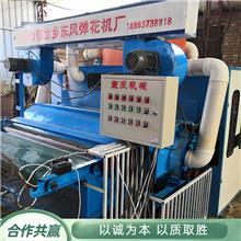 DF--2000型联合精弹机 蚕丝梳理精弹机 加宽梳棉精弹机 销售厂家