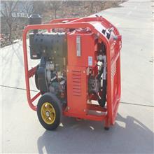 13马力液压动力站 单回路动力站 移动便携式动力站