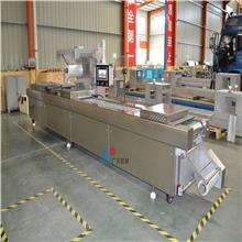 腊肠拉伸膜真空包装机 全自动拉伸膜包装机 食品真空封口机械 广元厂家生产