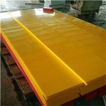 高密度聚乙烯板 各种颜色PE板 庆泽 pe板价格