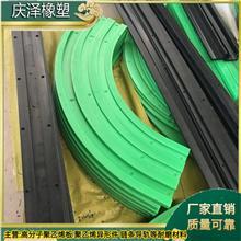山东厂家供应 灌装机械设备用链条导槽 双排链条导轨 绿色耐磨导向条 欢迎询价
