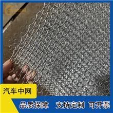 厂家批发汽车铝合金中网 小孔改装大包围中网 汽车防虫小孔中网