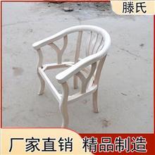 奶茶店椅子价格 滕氏生产加工 梳妆台椅子价格