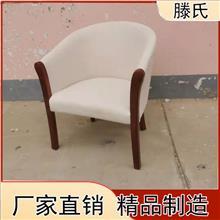 北欧餐椅家用休闲沙发椅子 西餐厅咖啡休闲椅 欢迎选购