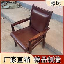 山东厂家滕氏供应 简约木质椅子 麻将椅 办公椅