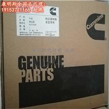 福田康明斯ISG发动机4327066F燃油泵 燃油泵配件+维修
