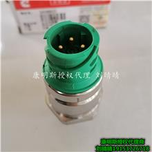 美康柴油机配件 QSK19传感器3408600 压力传感器供应