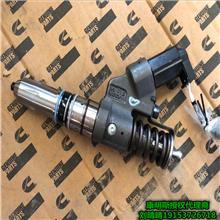 康明斯授权代理商 ISM喷油器4902921 发动机喷油器