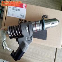 3411754喷油器 西康ISM发动机喷油器配件