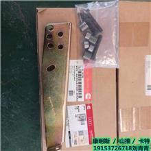 康明斯发动机配件 ISM增压器支架4027468 支架报价