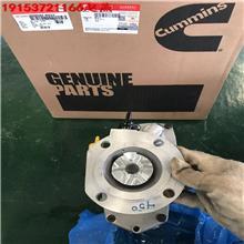 博世燃油泵0445010136 高压共轨燃油泵 喷射泵