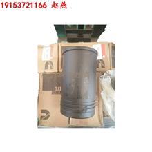 重庆康明斯K19发动机4009221缸套 柴油机缸套