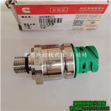 矿用挖掘机配件 QSK19压力传感器3408600 康明斯传感器