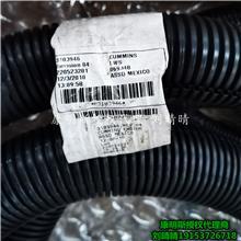 康明斯QSK19发动机 3103946电子控制模块导线线束