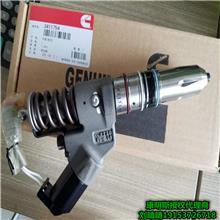 江康明斯柴油机 ISM喷油器3411754 西康发动机喷油器