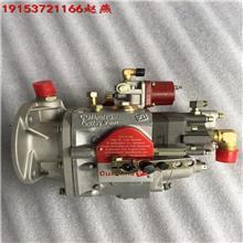 3963961燃油泵 喀左县东风康明斯4B发动机喷射泵