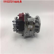 北京福田康明斯ISF2.8发动机燃油泵4990601 喷射泵