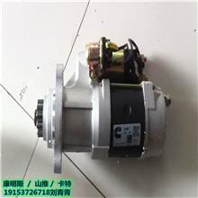 重庆康明斯柴油机配件 K系列马达3636817  马达安装