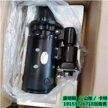 重庆康明斯柴油机配件 K19马达3021038 发动机马达