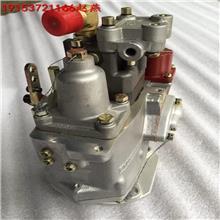 洋马发动机燃油泵泵头4TNV98 PT燃油泵 喷射泵