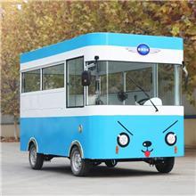 冰淇淋小吃车 流动奶茶小吃车 炒菜小吃车 批发定制