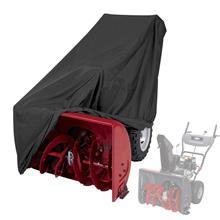 铲雪机罩子 通用尺寸雪风机罩 雪花鼓风机罩 电动两阶段式铲雪机罩