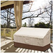 双人沙发罩 露台深凳双人沙发套 户外沙发防水罩 家具防尘罩