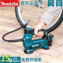makita牧田车载充气泵MP100D电动便携式汽车胎多功能轮胎加气泵