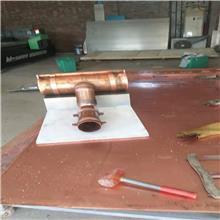 T2紫铜板 铜板加工 天沟接水管 U型天沟 昌硕