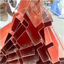 T2紫铜止水条 铜止水 铜止水厂家 易塑形紫铜板 压槽铜板