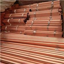 生产加工 水暖气体铜管 冷媒紫铜管 紫铜直管 紫铜盘管