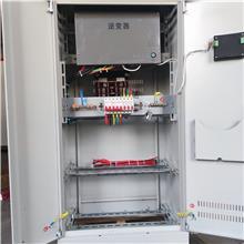 应急照明集中电源控制器 eps应急电源 132kw 河南郑州特惠