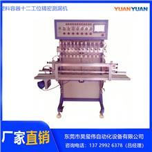 东莞塑料容器全自动十二工位精密测漏机 多工位泄漏检测仪  气压真空检侧