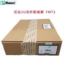 PANDUIT泛达24口光纤终端盒光纤配线架机架式FMT1+CFAPPBL1