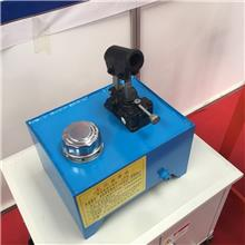 液压泵站厂家 豫浩源 非标液压机 河南工厂现货