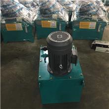 液压站液压系统 豫浩源 液压机 工厂现货