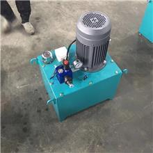 液压站液压系统 豫浩源 液压控制系统 工厂现货