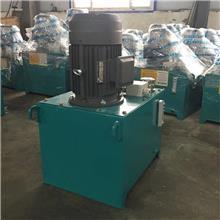 液压站液压系统 豫浩源 伺服液压控制系统 工厂现货