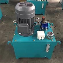 液压站液压系统 豫浩源 小型自动化液压控制系统 工厂现货