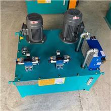 液压泵站 浩源液压 机床配套液压系统 河南工厂现货批发
