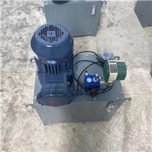 升降机液压系统 豫浩源 机床配套液压系统 河南工厂现货