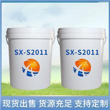 去硅油清洗剂_玻璃清洗剂_碱性清洗剂去硅油的原理