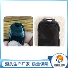尼龙加纤素材表面附着力增强剂_挡泥板喷漆附着力处理剂