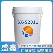 硅橡胶和塑料件去硅油_厂家直销去硅油清洗剂