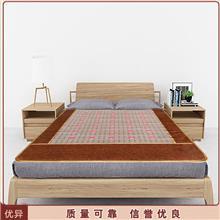 光子能量 床垫 负离子光子床垫 家用理疗 美容养生