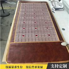 厂家出售托玛琳光子床垫 光子功能床垫 光子负离子床垫