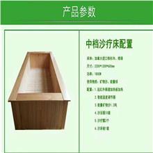 沙疗床加盟 美容养生沙疗床 圣康热能沙疗床